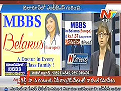 N TV Program on MBBS Education in Belarus
