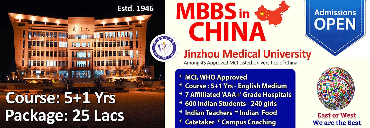 MBBS in China - Fist Rank Jinzhou