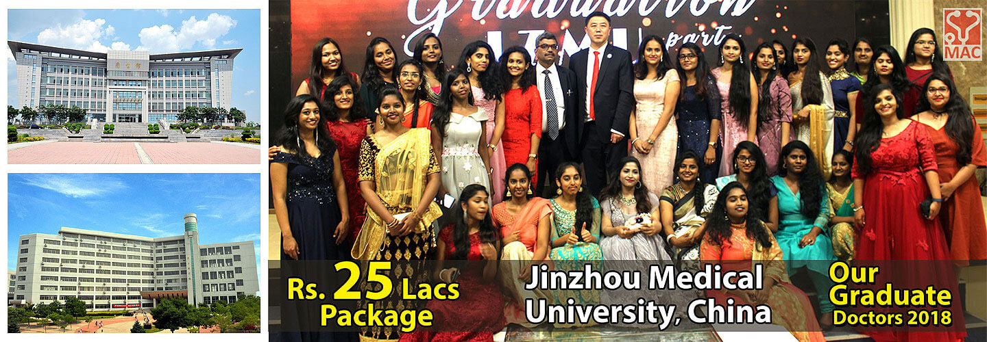 MBBS in China-Jinzhou China