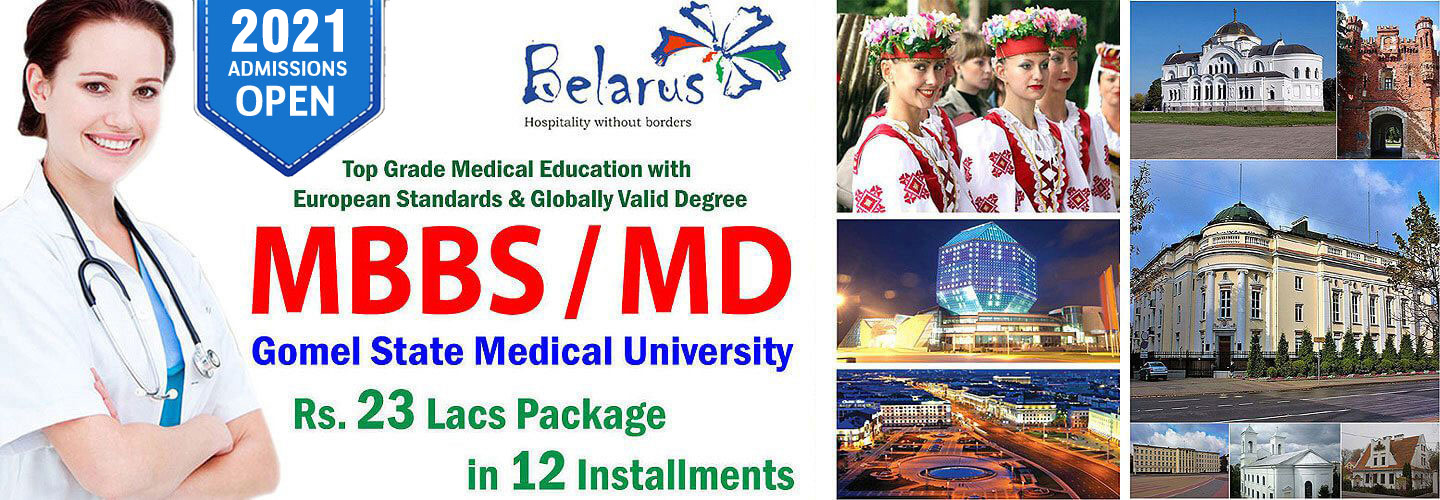 MBBS in Europe- Belarus Gomel